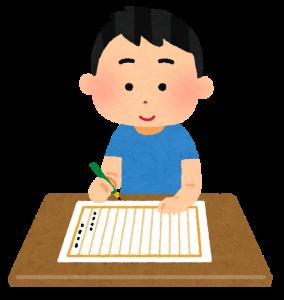 作文を書く男の子のイラスト