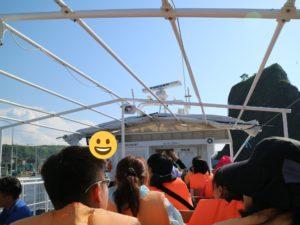 Shiretoko departure